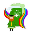 green beer with a rainbow and irish elf vector image