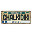 welcome to chalkidiki vintage rusty metal sign vector image vector image