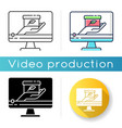 giveaway video icon vector image vector image