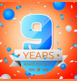 nine years anniversary celebration vector image vector image