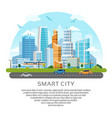 round style city downtown landscape vector image vector image