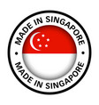 made in singapore flag icon vector image vector image