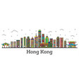 outline hong kong china city skyline with color vector image vector image
