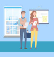 business partner colleagues with papers at work vector image vector image