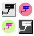 cctv flat icon vector image vector image