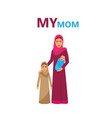 happy muslim family of mom and children arab vector image vector image