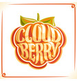 logo for cloudberry vector image vector image