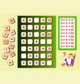 multiplication table 4 for kids find places vector image vector image