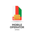Oman mobile operator sim card with flag