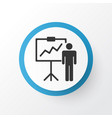 personal presentation icon symbol premium quality vector image vector image