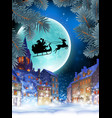 cristmas greeting card highly realistic vector image