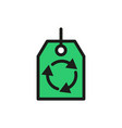 eco friendly label icon on white background vector image vector image