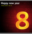 happy new year infinity symbol vector image vector image