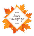 happy thanksgiving sale banner for thanksgiving vector image vector image