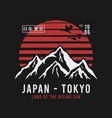 tokyo japan t-shirt design with mountains crane vector image