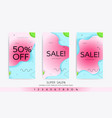 modern color cover template vector image