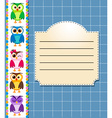 school owls vector image vector image