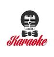 Logo pattern karaoke vector image