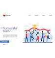 business team success website vector image