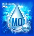 mo molybdaenum mineral blue drop icon vector image vector image