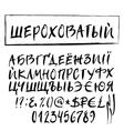 Rough brush cyrillic alphabet vector image vector image