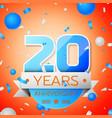 twenty years anniversary celebration vector image vector image