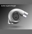 car turbocharger isolated on transparent vector image vector image