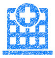 clinic facade grunge icon vector image