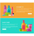two cosmetic skin care cards vector image vector image