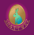 easter card with bunny rabbit vector image vector image