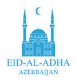 eid al adha azerbaijan vector image vector image