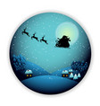 merry christmas santa claus on the sky paper art vector image