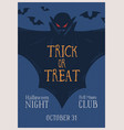 promo poster halloween night party with place vector image vector image