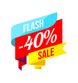up to 40 percent sale banner on white background vector image vector image