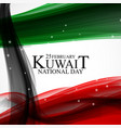 25 february kuwait national day background vector image vector image