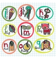 Cute colorful cartoon alphabet from I to Q vector image vector image