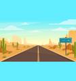 desert landscape with asphalt highway vector image