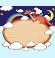 blank wooden board in oval shape with kids doodle vector image