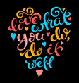 love what you do do it well vector image vector image