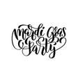 mardi gras hand lettering for fat shrove vector image