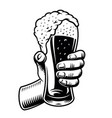 a hand with a glass beer vector image vector image