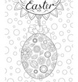 adult coloring bookpage the easter egg and vector image vector image