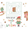 christmas labyrinth vector image