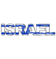 word israel with israeli national flag under it vector image vector image