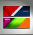 banner stripes background vector image