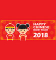 happy chinese new year greetings card vector image vector image