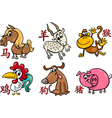 chinese zodiac horoscope signs vector image vector image