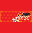 happy chinese new year greetings card background vector image vector image