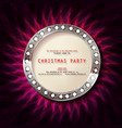invitation merry christmas party 2021 vector image
