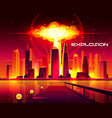 nuclear weapon explosion in city cartoon vector image
